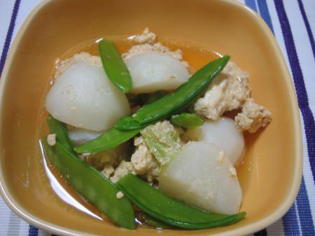 手作りごはん【チキン&野菜スープ編】4