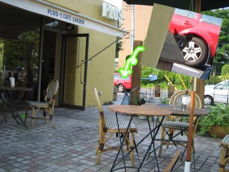 PLUS-1 CAFE GARDEN6