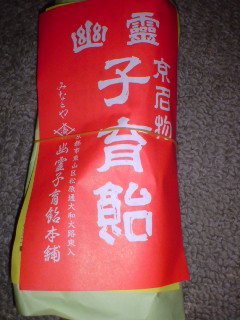 20080809161907.jpg