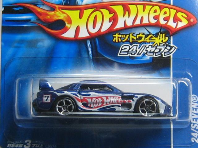 hotwheels0101.jpg