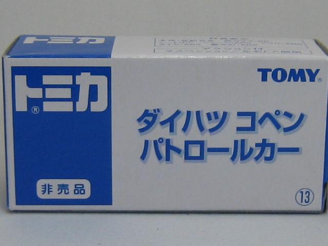 tm15-6_20080428000.jpg