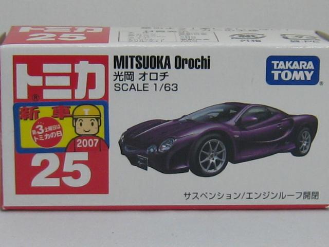 tm25-5_20070616000.jpg