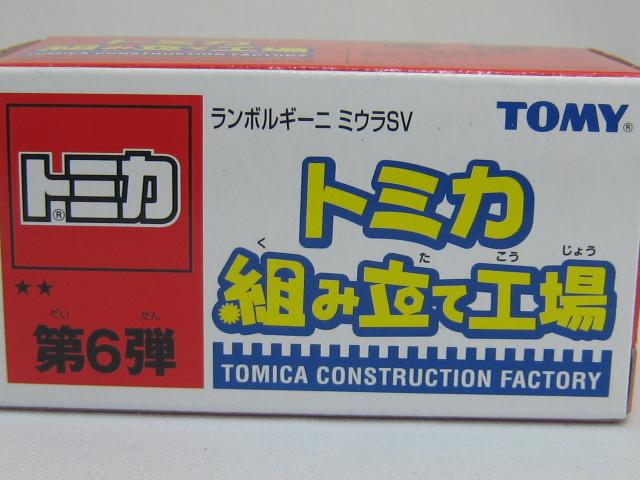 tmkf40-1_20080400.jpg