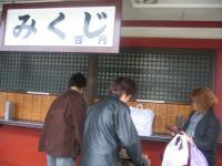 マー君浅草4