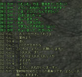 RF019.jpg