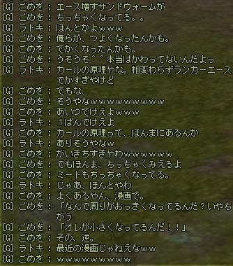 RF020.jpg