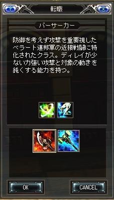 sukiru001.jpg