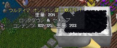 0417b.jpg