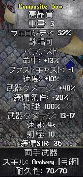 0527b.jpg
