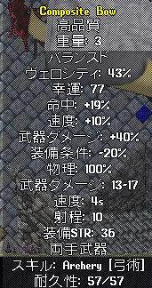 0527c.jpg
