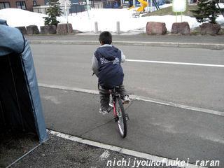 やっと自転車出しました