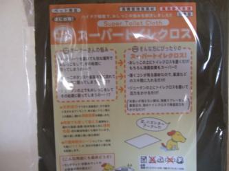 08-04_20080712092732.jpg