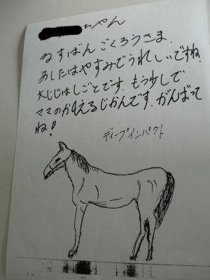 052201.jpg