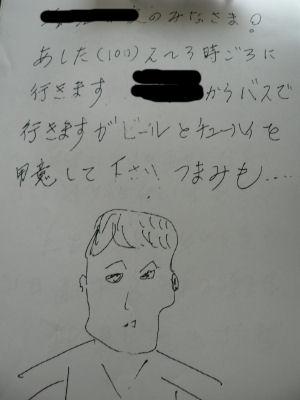 052203.jpg