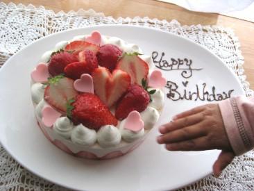 4才ケーキ全体