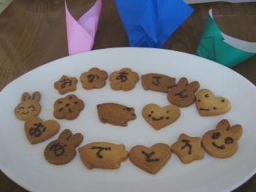 父と娘でクッキー作り4