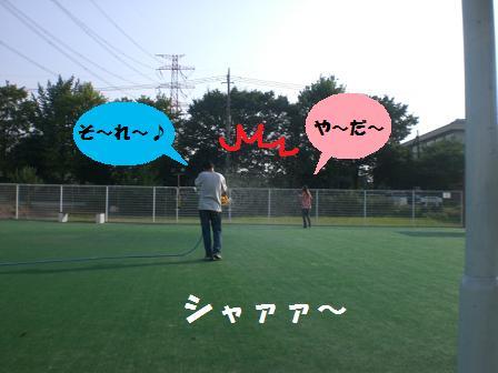 CIMG0561.jpg