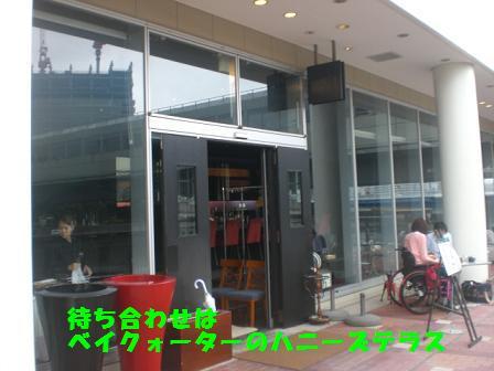 CIMG6847.jpg