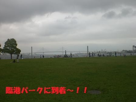 CIMG6963.jpg