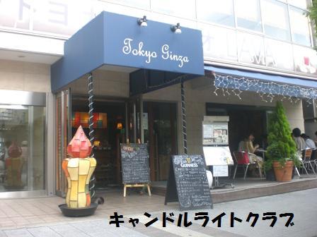 CIMG9501.jpg