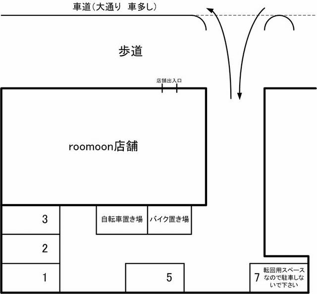 roomoon駐車場見取り図