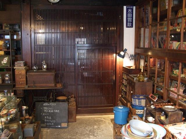 ナガヲ薬局 カフェ綾羽 店内1階09
