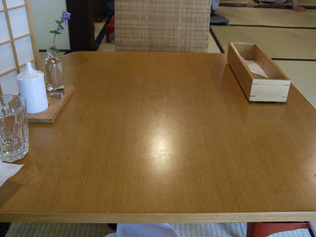 ほやら テーブル