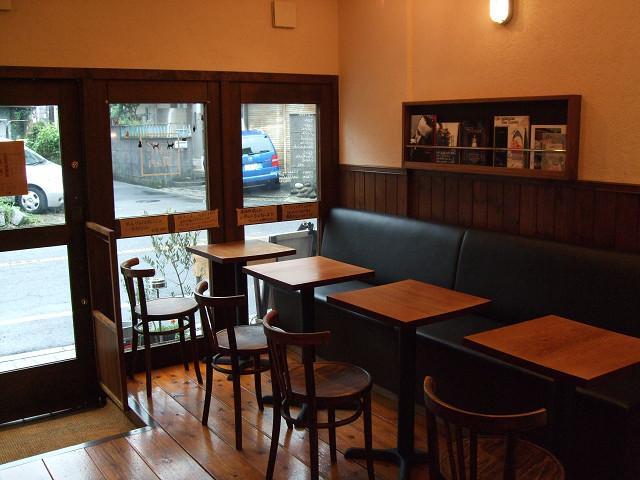 Cafe Mari0101