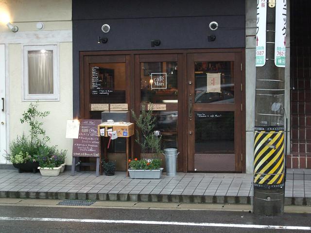 Cafe Mari0102