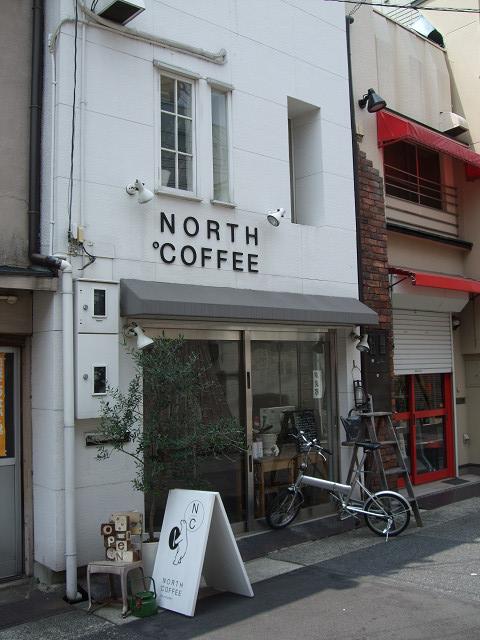 NorthCoffee 外観