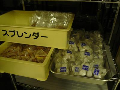 aikos-blog205assyuku.jpg