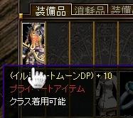 DP+10.jpg