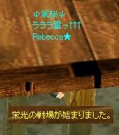 to_eikou.jpg