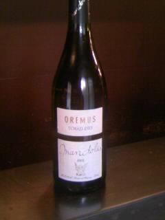 トカイ白ワイン