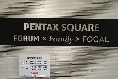PENTAX SQUARE