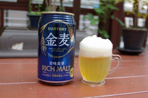 Beer ゼリー