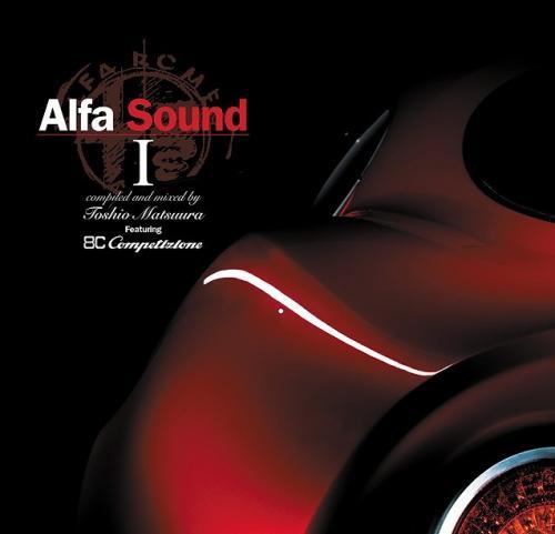 Alfa Sound I ジャケット