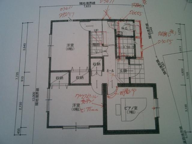 1F階段修正イメージ