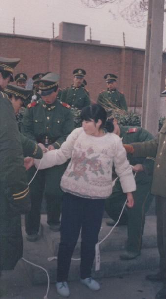 中国公開処刑