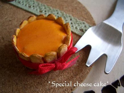 まみこさんチーズケーキ画