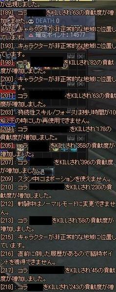 コピー ~ NeutralB0038