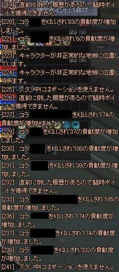コピー ~ NeutralBa0039