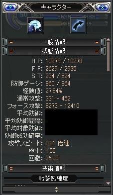 NeutralB0011.jpg