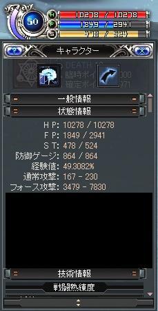 Platform010000.jpg