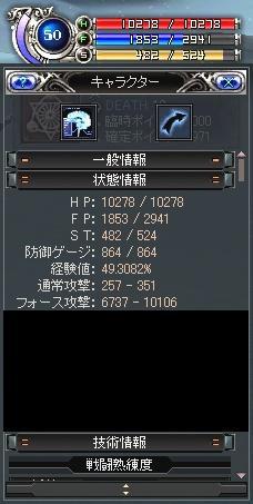 Platform010001.jpg
