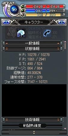 Platform010002.jpg