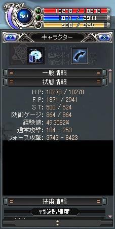 Platform010003.jpg