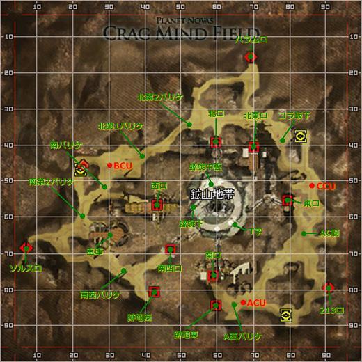 crag_map2.jpg