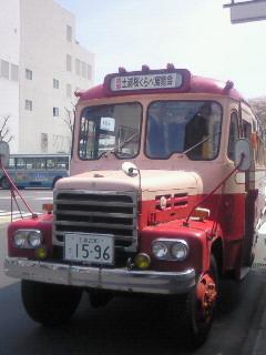 20080412204430