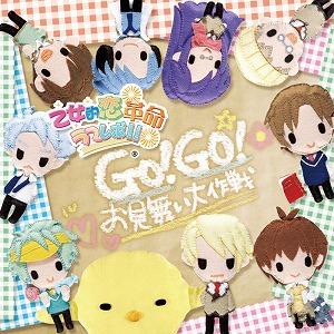 cover_20080607141453.jpg